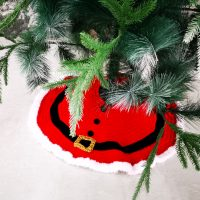 Christmas Tree Skirt – Crochet Pattern – Beginners delight – Xmas Tree Skirt – Christmas decoration