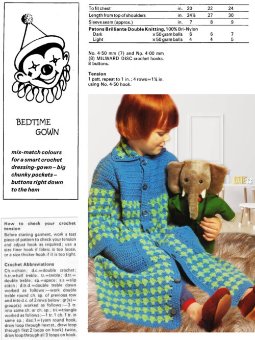 Bedtime Gown for kids